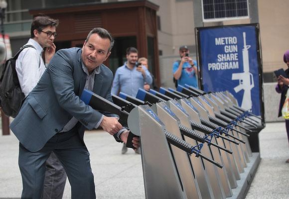 受共享单车启发 美国街头现共享枪支装置
