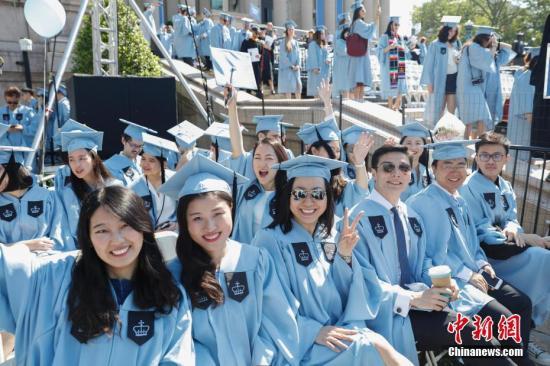 荷兰拟减少非欧盟学生 中国留学生首当其冲