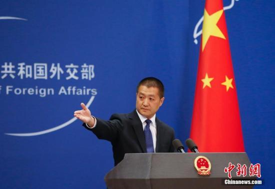 美报告:中国通过对外贷款 谋取战略优势