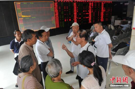 234只A股6月起纳入MSCI:有你熟悉股票吗 有何影响?