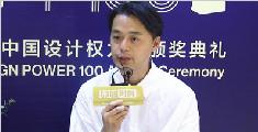 环球网时尚独家专访著名设计师 青山周平