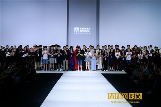 """2018""""美好生活"""" ——北京服装学院服装艺术与工程学院优秀毕业作品发布"""