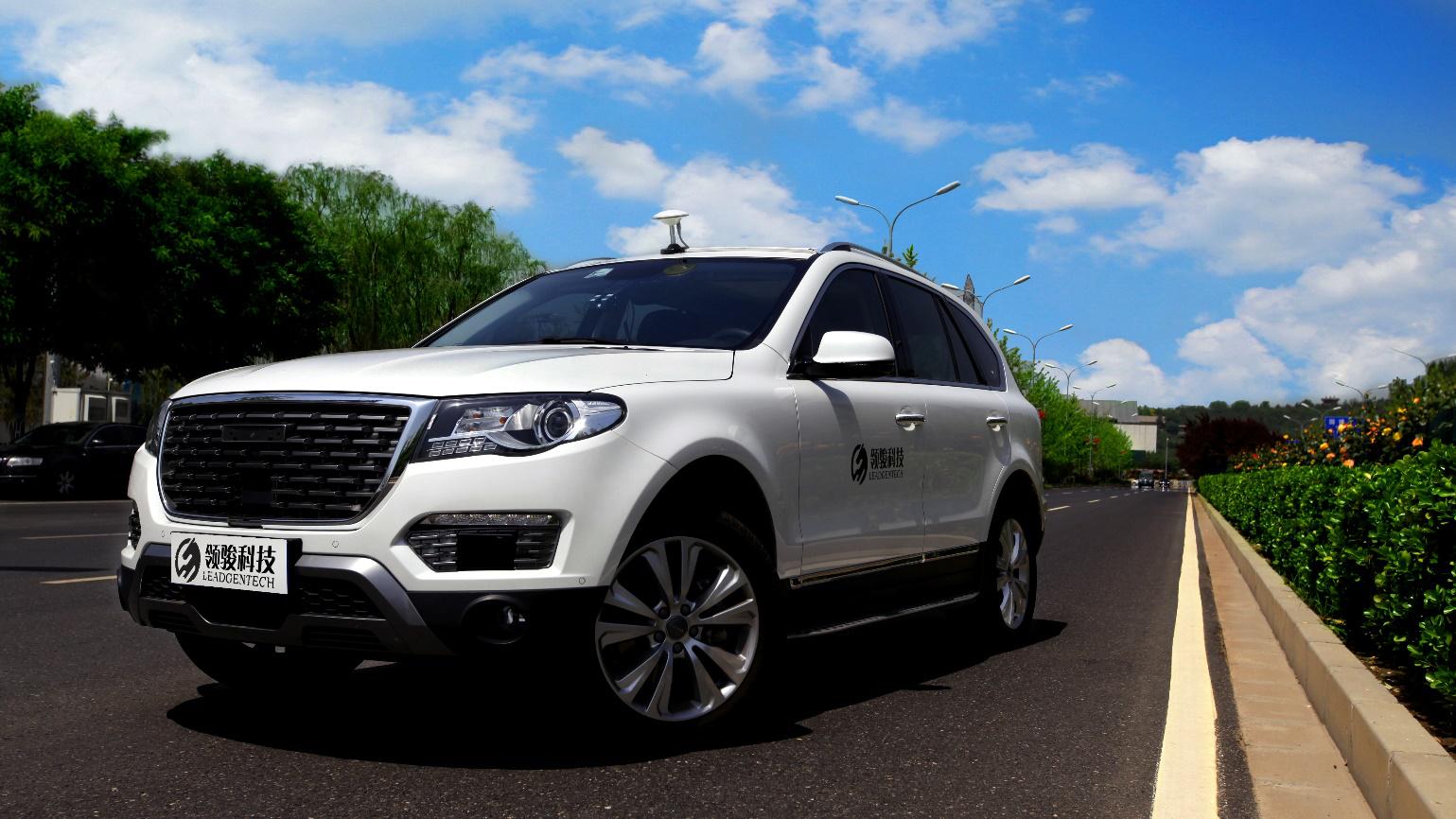领骏科技发布国内首辆量产级L4无人车 推动自动驾驶商业化