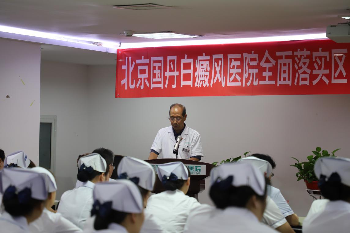 医疗质量提升行动年 北京国丹医院在行动