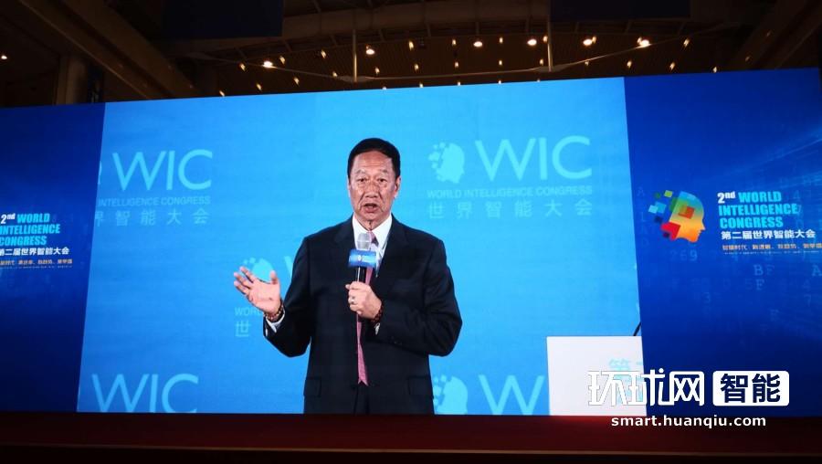 郭台铭:现在实体经济迎来机遇期 将迎风发展