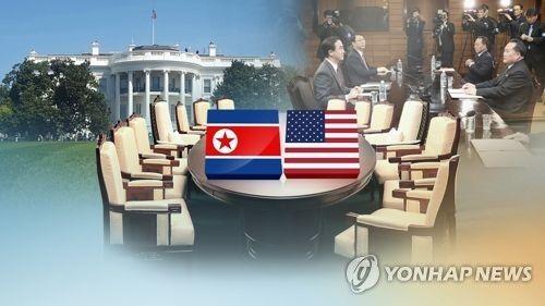 青瓦台:将与朝鲜协商早日重启高级别会谈