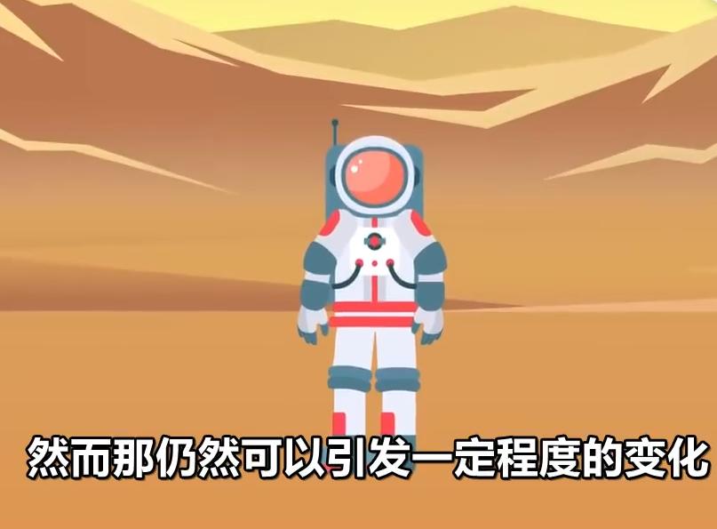 人类在火星上会进化成什么样?