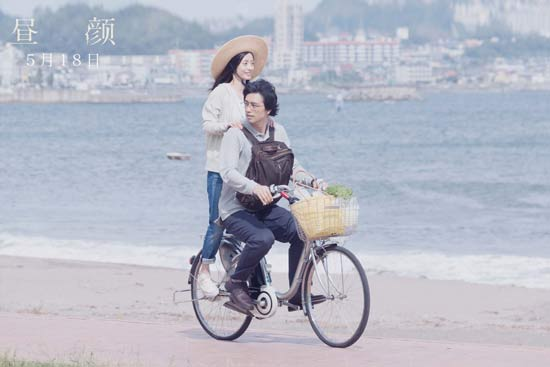 《昼颜》明日上映 中国定制版预告诠释禁忌之恋