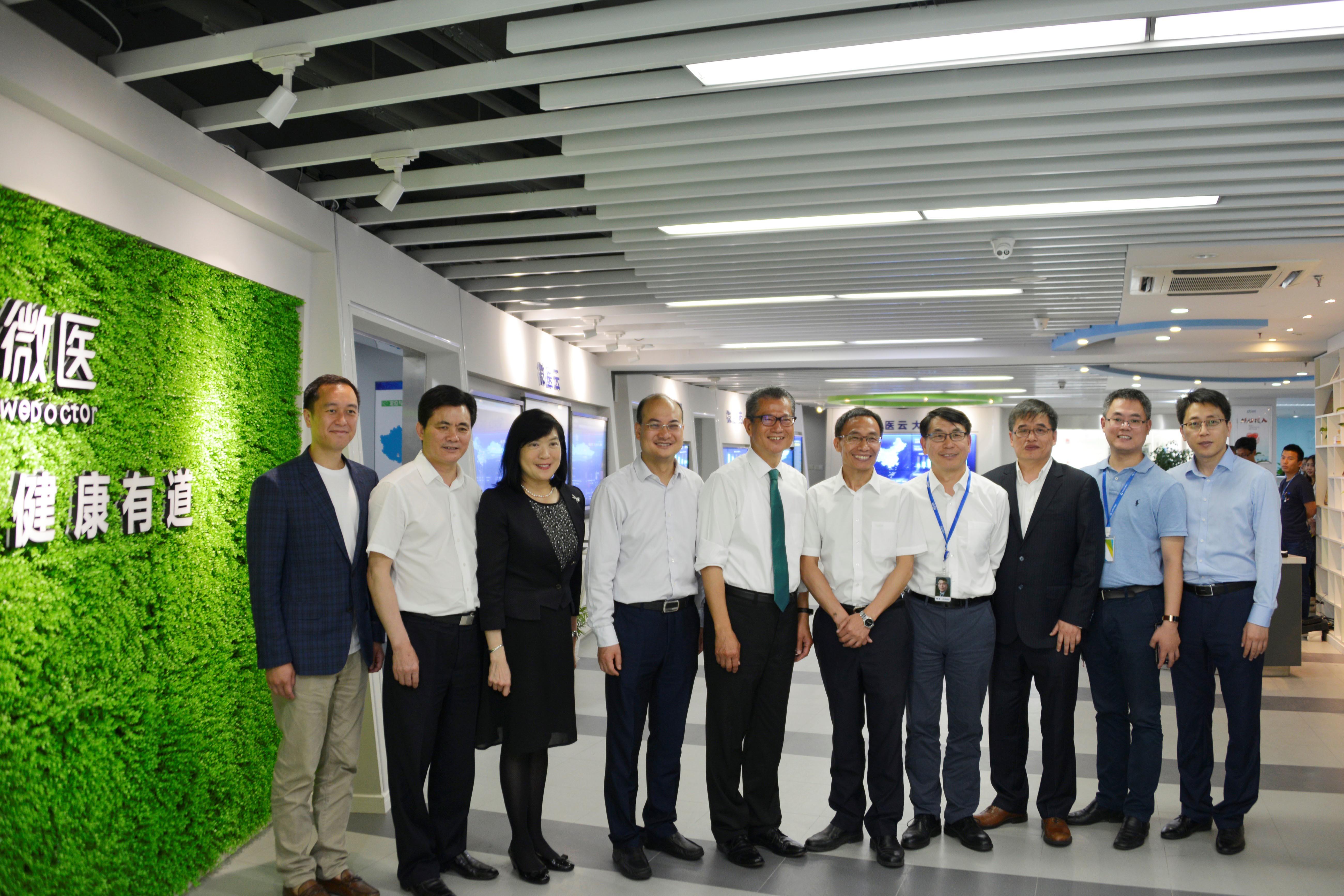香港特区政府财政司长陈茂波考察微医 支持微医在港发展
