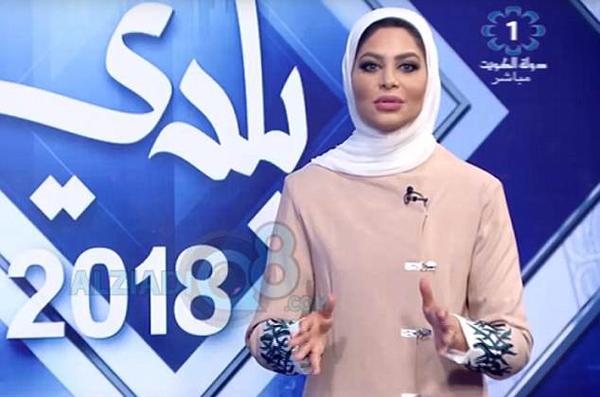 科威特女主持人在直播中夸男同事帅气被停职
