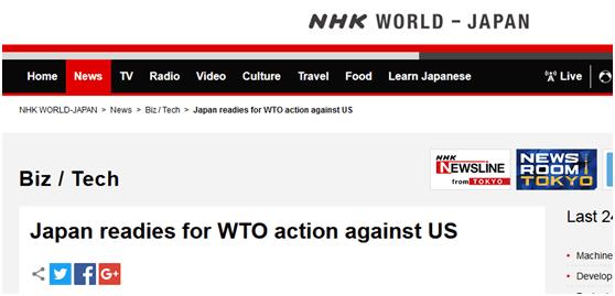 """""""反目""""?日本被曝将对美国征收4.09亿美元报复"""
