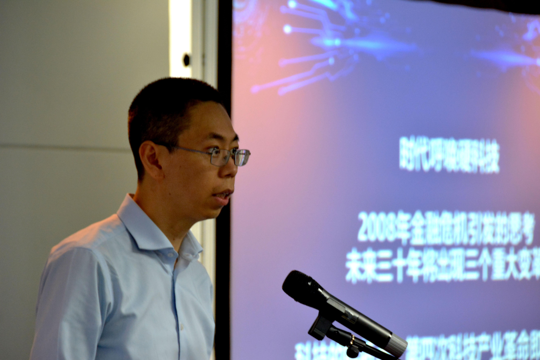 打造全球硬科技之都  西安11月迎来硬科技大会
