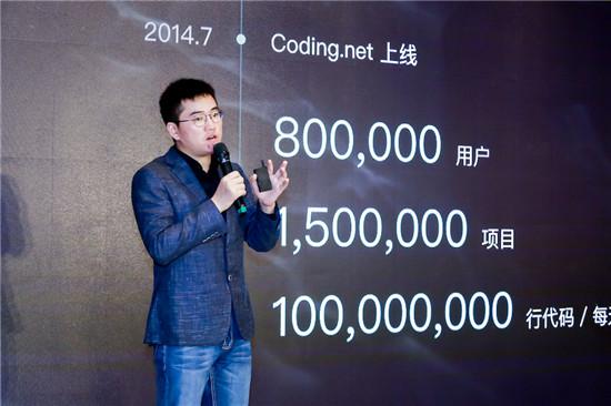 CODING获腾讯云一亿元战略融资 共推Cloud Studio