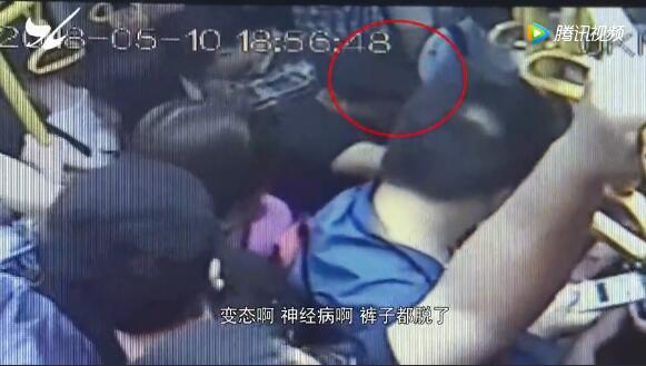 男子公交车上猥亵女乘客 逃下车后发生了这么一幕……