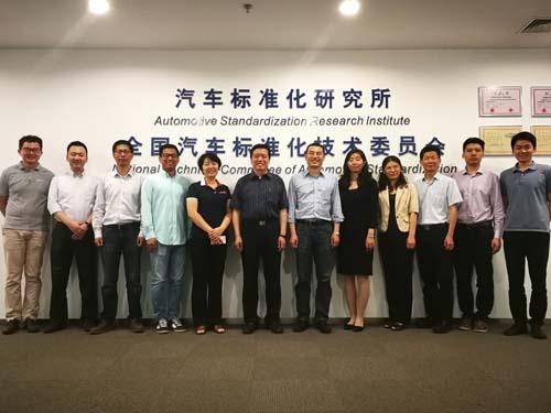车联网产业标准体系交流会在世界电信日举办