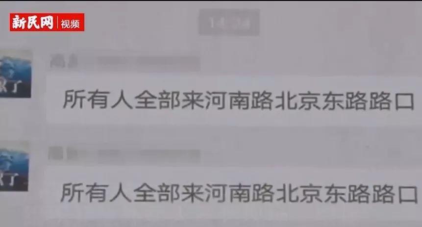 外卖小哥违反交规 其领导竟召集员工阻扰执法