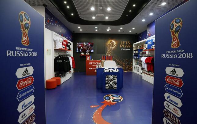 bwin致力打造体育产业开启2018俄罗斯世界杯新玩法
