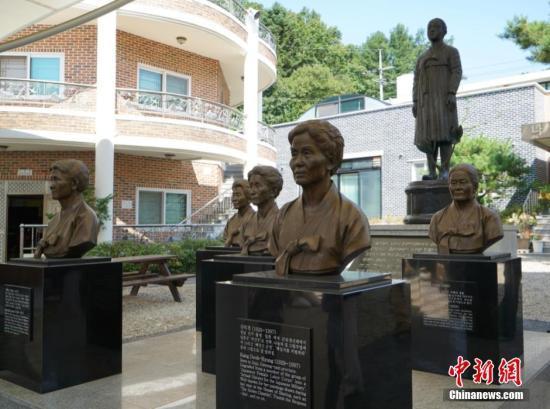 韩拟8月成立慰安妇问题研究所 推进各种纪念项目