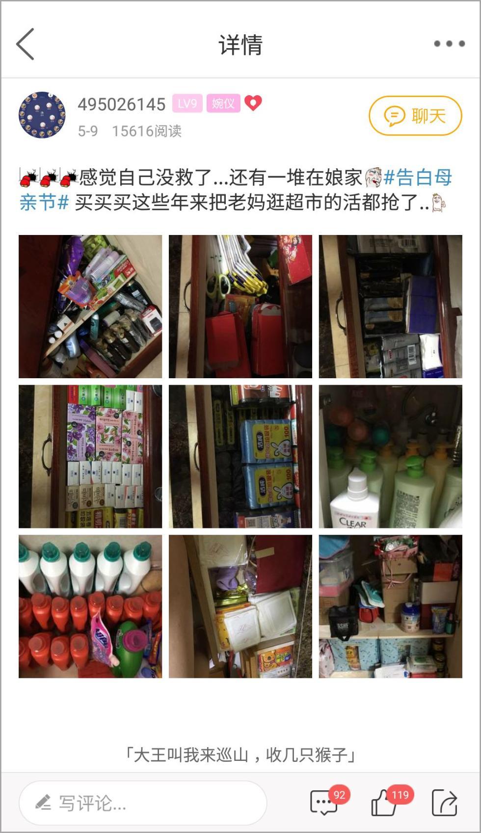 姑娘说自己没救了!控制不住买买买,手镯就有200个......家中照片更震撼