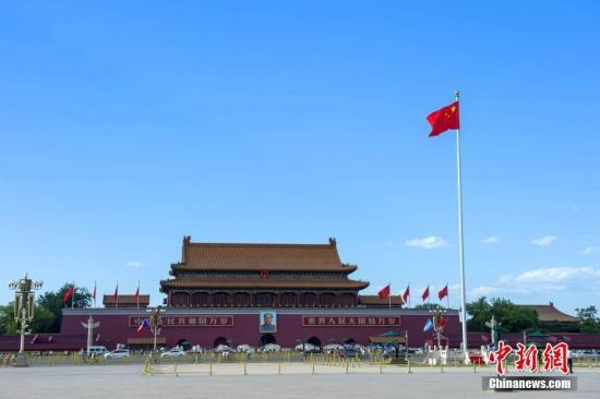 北京PM2.5年均浓度比上年降两成 空气达标226天