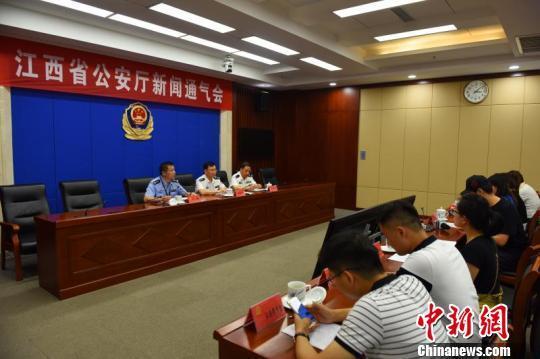 """江西去年缉捕劝返40名境外逃犯 """"猎狐行动""""缉捕率71.42%"""