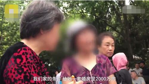 母亲替儿子相亲:女方须四大名校毕业 网友:不如校招!