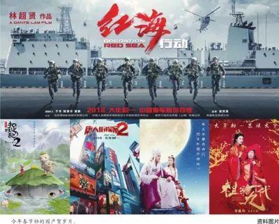 """中国电影要远离""""虚胖"""",从高票房迈向大"""