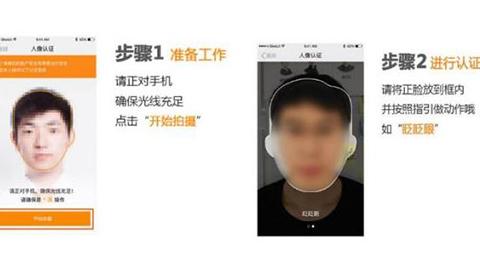 滴滴整改车主接单前需刷脸识别 乘客还可一键报警