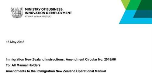 新西兰移民局发布新规 居民类签证将可申请电子签