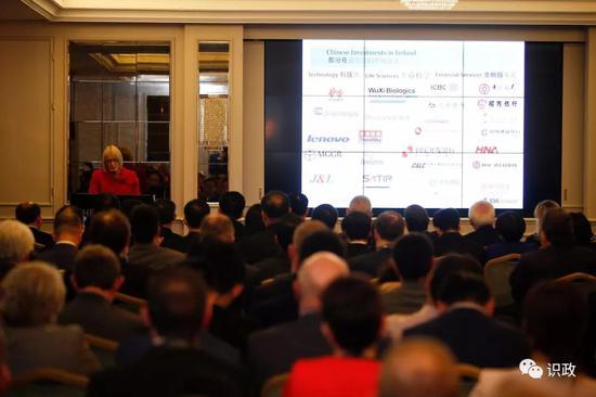 北京-都柏林双向投资洽谈会