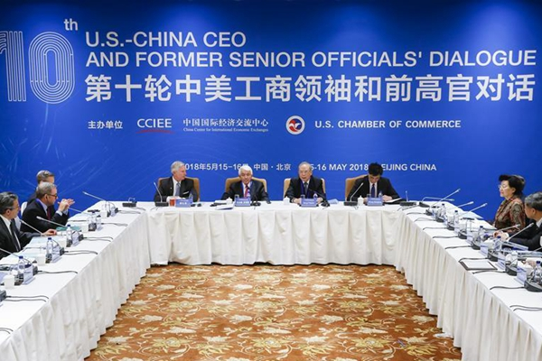 第十轮中美工商领袖和前高官对话在京开幕