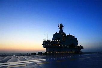 历时5天!首艘国产航母完成海试返回大连
