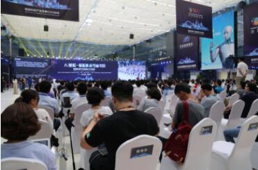 网智天元受邀出席2018世界智能大会 论剑智能科技产业发展