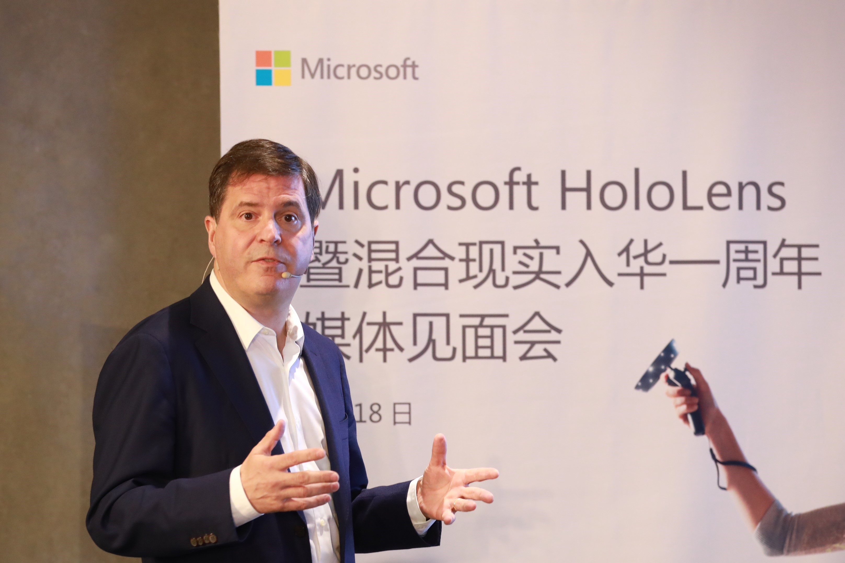 微软HoloLens携手中国生态圈共推各行业数字化转型