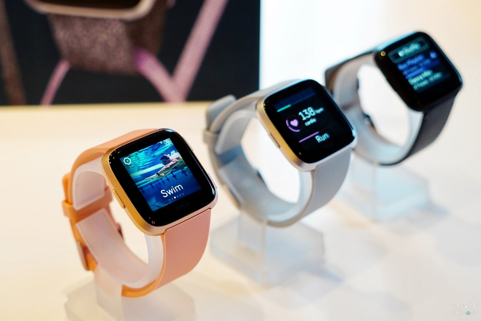 Fitbit智能手表 Versa国内发售:高颜值 售1589元