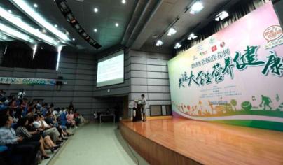百胜中国肯德基关注大学生健康生活方式 支持公益营养健康活动