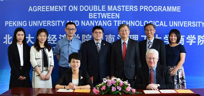 北大经济学院与新加坡南洋商学院举行双硕士联合培养项目签约仪式