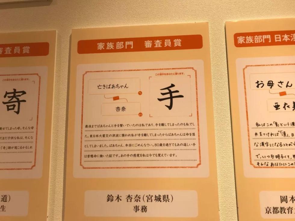 mg电子游戏摆脱网址:在这个博物馆_一个汉字让日本人泪流满面!