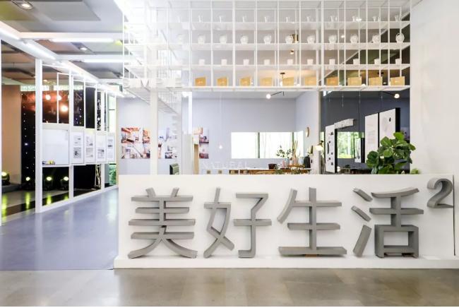 【业界】2018年工业互联网加速落地  互联网如何智造中国?