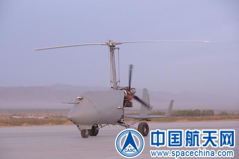 祝贺!彩虹101无人机改进型首飞成功