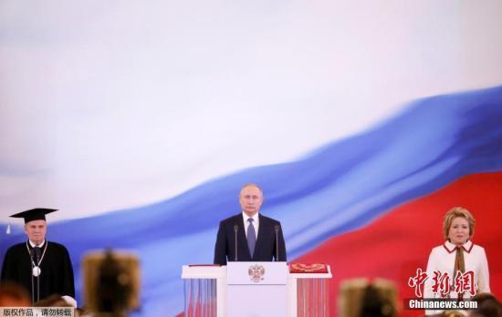 普京:外国武装力量将撤出叙利亚