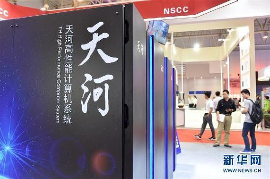 我国新一代百亿亿次超级计算机天河三号原型机亮相