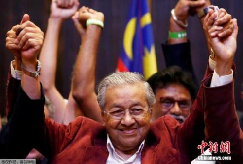 """媒体:马哈蒂尔重新""""掌舵""""马来西亚 当地华人怎么看?"""