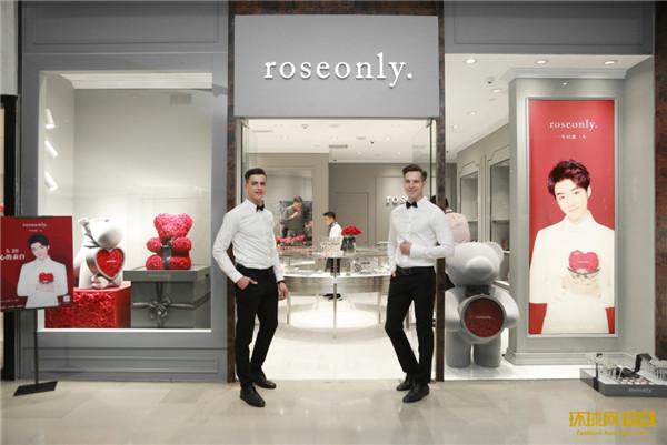 roseonly三里屯太古里店重装换新 带来满满爱的气息