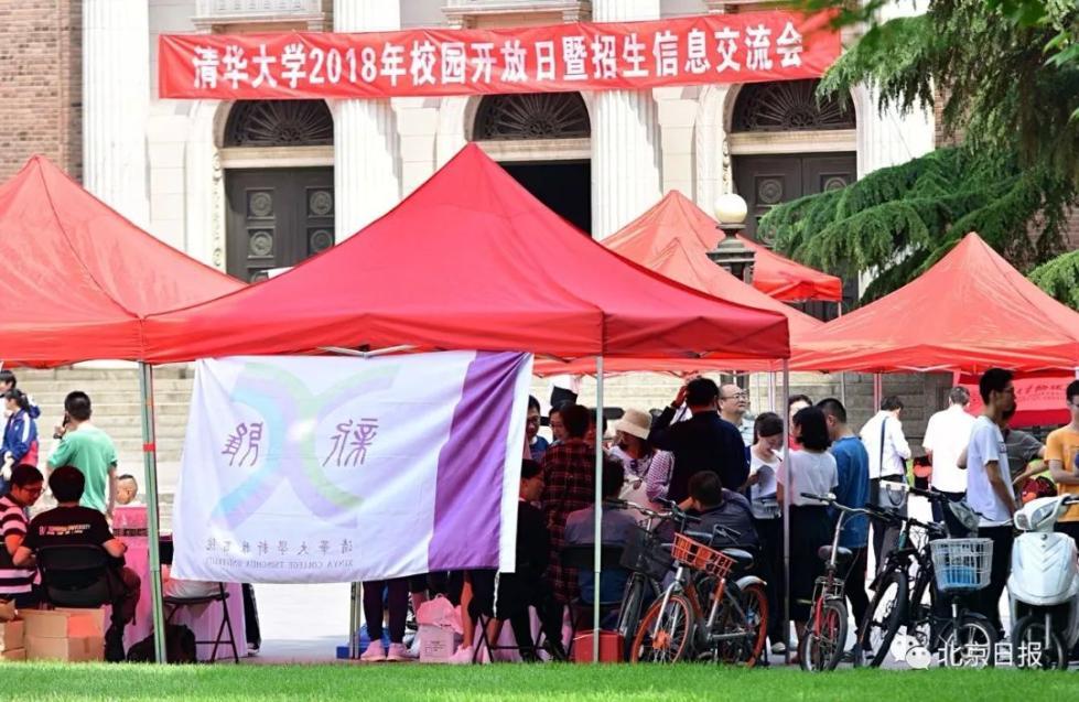 刚刚,北大公布今年在京招生政策重大变化