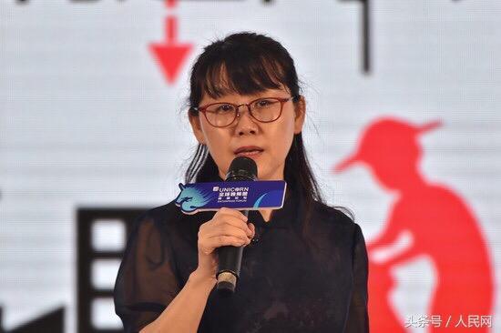 拼多多高级副总裁许丹丹:新电商平台助力消费者美好生活
