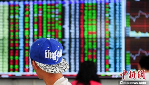 官方解读国有股权监管新规:有助国有资产规范运作