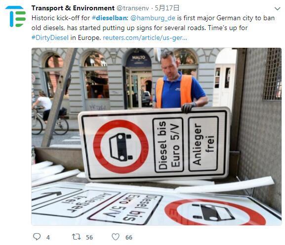 汉堡将很快成为首个禁止旧标柴油车上路的德国城市