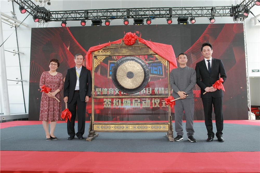 北京卫视《精武门》 继《跨界歌王》后又一巨作