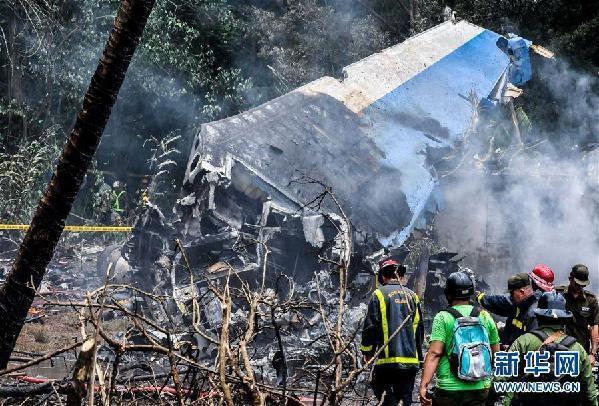 古巴客机坠毁最终确认死亡110人 黑匣子已找到
